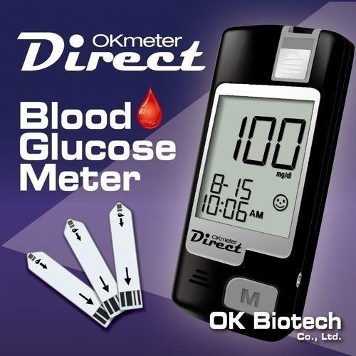 جهاز قياس نسبة السكر في الدم معه قلم الشك و علبة بها 100 شكاكة و50 شريط وحقيبة
