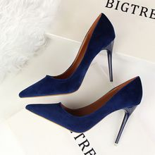 0f12e9d5865b Simple High-heeled Suede Sexy Slim Female High Heels