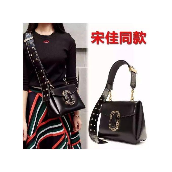 Sale On Wide Cross Bag Black Jumia Egypt