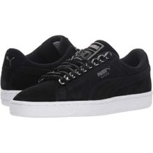 Buy Puma Shoes at Best Prices in Egypt - Sale on Puma Shoes  9c8eeb56d