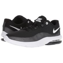 best website e8561 af097 Nike Air Max Advantage 2