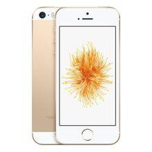 Shop Apple IPhone Online | Buy I Phone @ Best Price | Jumia Egypt