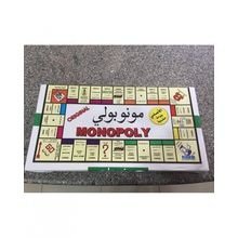 Shop Best Board Games Today Buy Fun Card Games Online Jumia Egypt