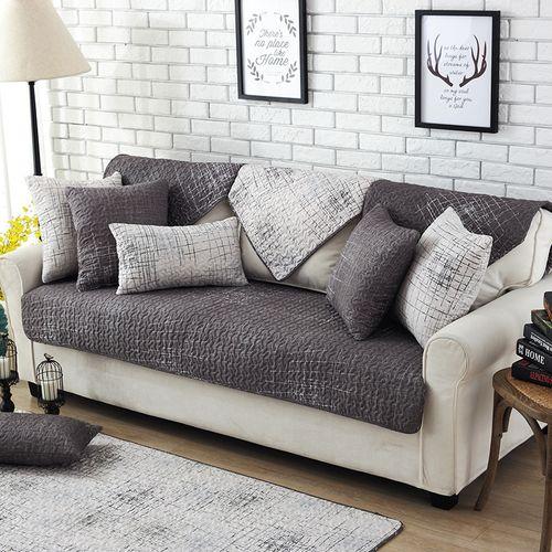 Modern Magical Sofa-cover Corner Fabric Double Towel Sofa Cover Set Slip Cover Sofa Cover 90 x 210cm