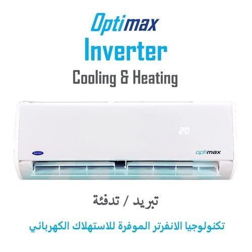 53QHC-12DN Optimax Inverter Cooling & Heating Split Air Conditioner - 1.5 HP