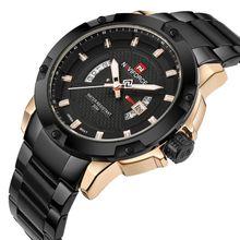 Men Sports Watch Casual Full Steel Men's Quartz Watches