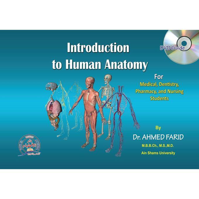 Sale On Introduction To Human Anatomydvd Jumia Egypt