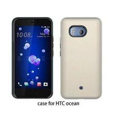 43720da05 Skin Case Cover Slim-Fit Flexible Soft TPU Protective Case For HTC U11 HTC  Ocean