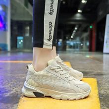 4a0a91321cf6b اشترى بافضل اسعار احذية رياضية حريمي - افضل احذية رياضية نسائية ...