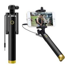 260eb95f41d4bd Shop Selfie Stick Online   Buy Best Selfie Stick @ Best Price ...