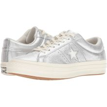 5e12baf10b2c Buy Converse Sneakers at Best Prices in Egypt - Sale on Converse ...