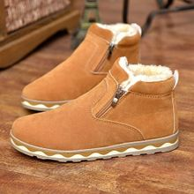 5bc31d354 Winter Men Cotton Boots Fur Lining Keep Warm Plush Casual Outdoor Flat Shoes  Camel