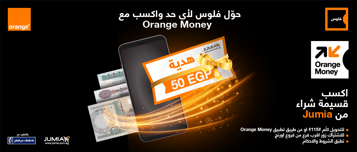 Get 4G speed with Orange