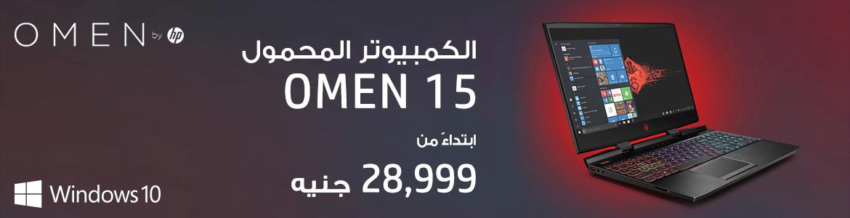 a4982f65235f0 عروض على لاب توب HP من جوميا مصر - ارخص اسعار لاب توب HP فى مصر ...