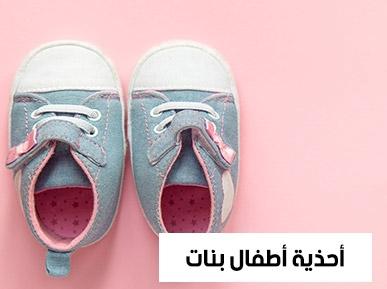9a24325fd اشتري ملابس اطفال انيقة ومميزة - تسوق الان لارخص اسعار ازياء اطفال ...