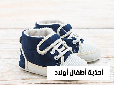 a3219ae1899c4 اشتري ملابس اطفال انيقة ومميزة - تسوق الان لارخص اسعار ازياء اطفال ...