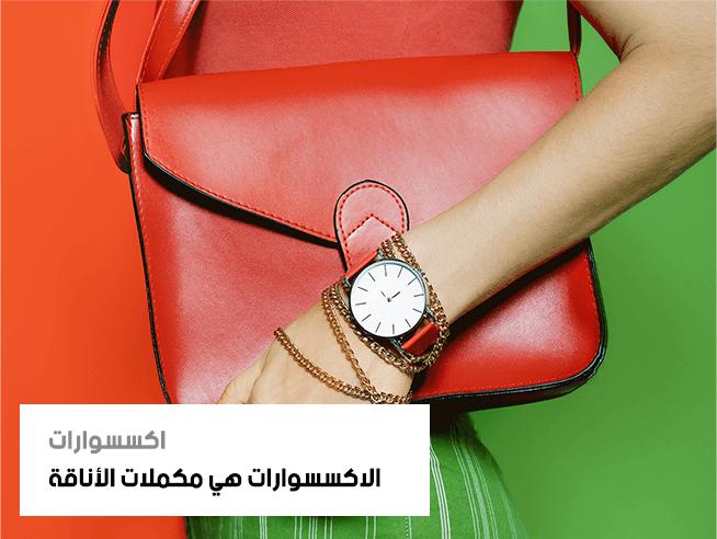 ef4efd54371d7 اشترى بافضل اسعار ازياء نسائية - افضل اسعار ازياء حريمي فى مصر ...