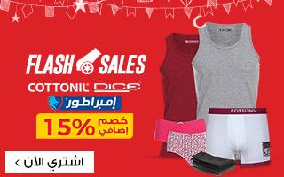 5f81f343f24b5 اشترى Nivea منتجات الصحة والجمال بافضل سعر – مصر