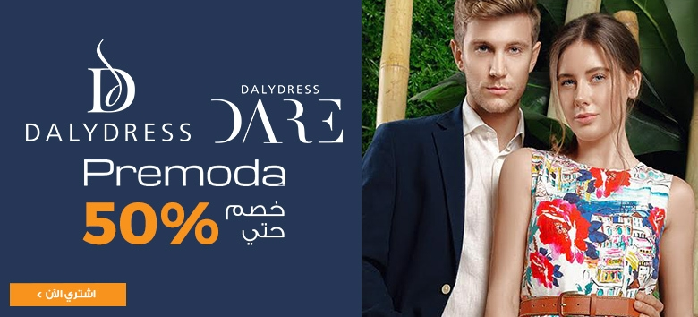 cc4ca6dd0ea84 تسوق عبر الانترنت من جوميا - أفضل العروض من أكبر مواقع تسوق فى مصر ...