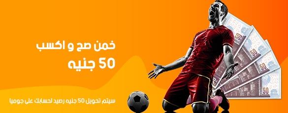 787b6f628 تسوق عبر الانترنت من جوميا - أفضل العروض من أكبر مواقع تسوق فى مصر ...