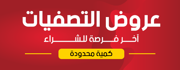 885f18797 تسوق عبر الانترنت من جوميا - أفضل العروض من أكبر مواقع تسوق فى مصر ...