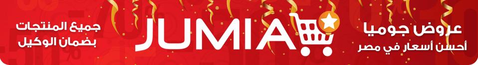 Jumia Deals