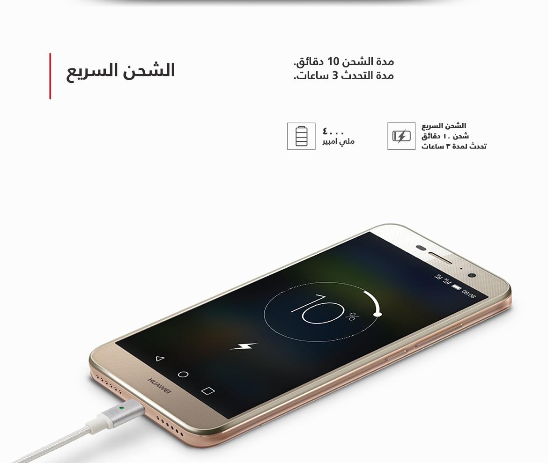 هواوي واي 6 برو - huawei y6 pro: المواصفات الكاملة والسعر في مصر 2 10/3/2016 - 10:30 م