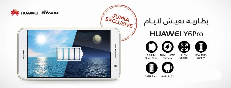 Buy Huawei Y6 Pro Online   Jumia Egypt