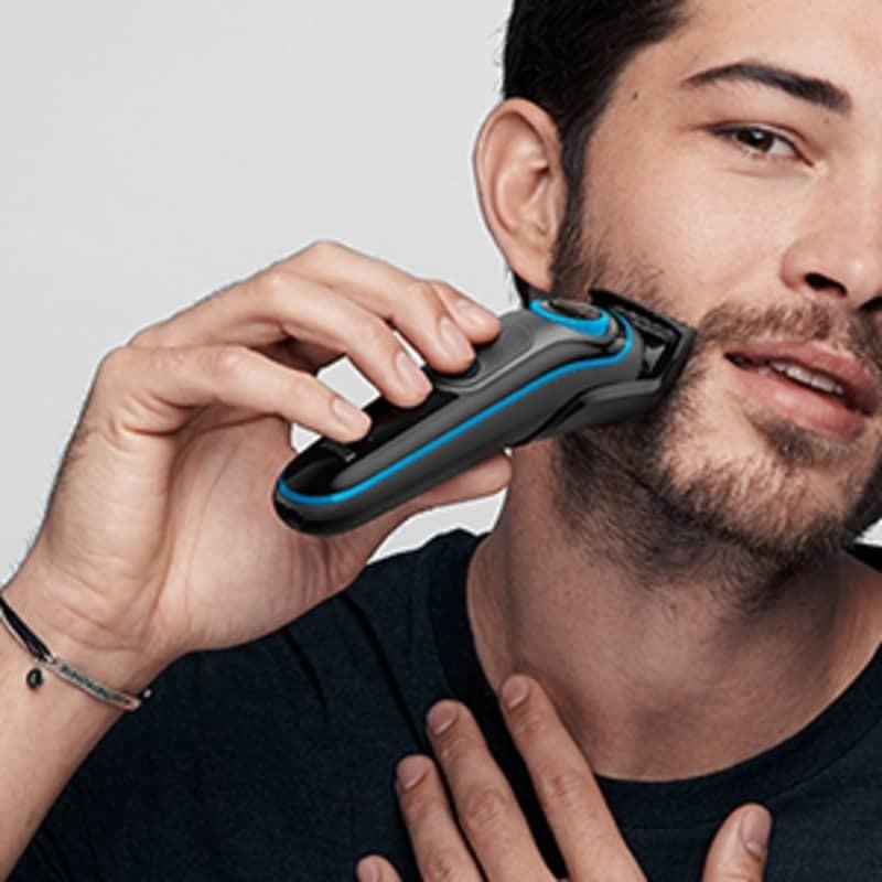 Short to medium beard & hair clipping