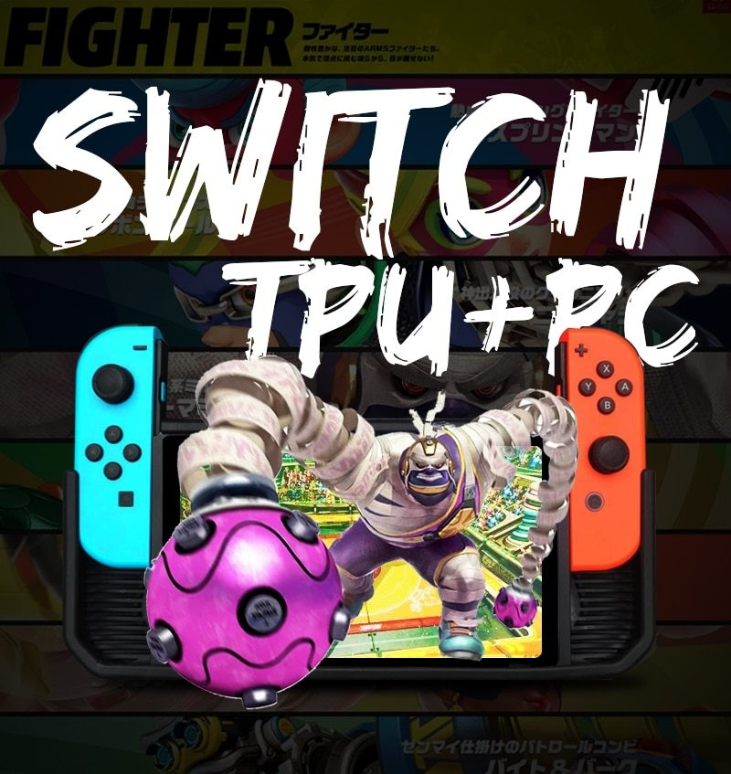 switchtpu+pc (8)