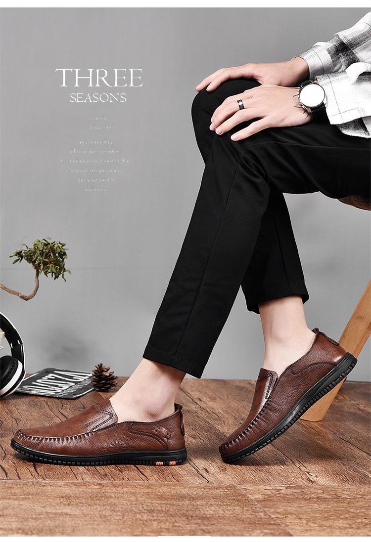 豆豆鞋3s_27.jpg