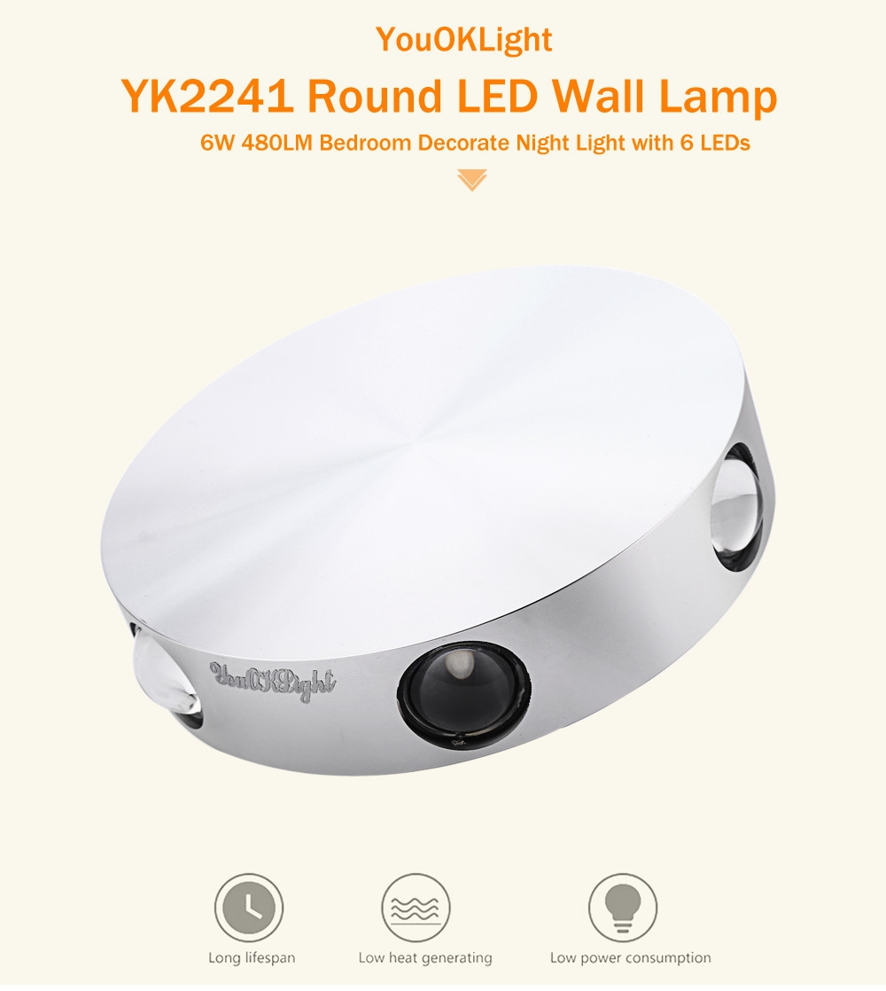 YouOKLight YK2241 Round 6W 480LM LED Wall Lamp Bedroom Decorate Night Light with 6 LEDs