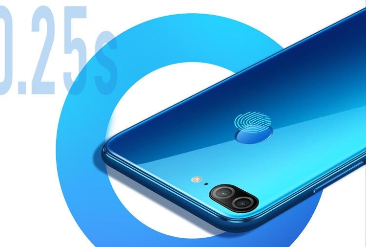 Honor 9 Lite Fingerprint Sensor
