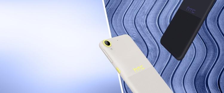 HTC Desire 650 Design