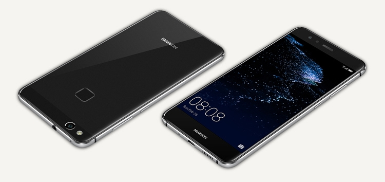 Huawei P10 Lite Mobile Phone