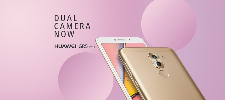 Huawei GR5 2017 Mobile Phone