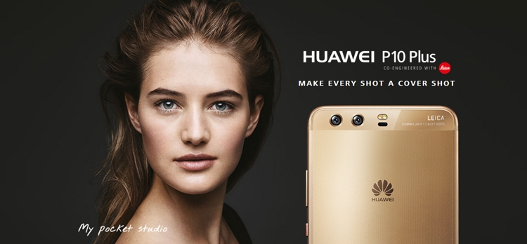 Huawei P10 Plus Design