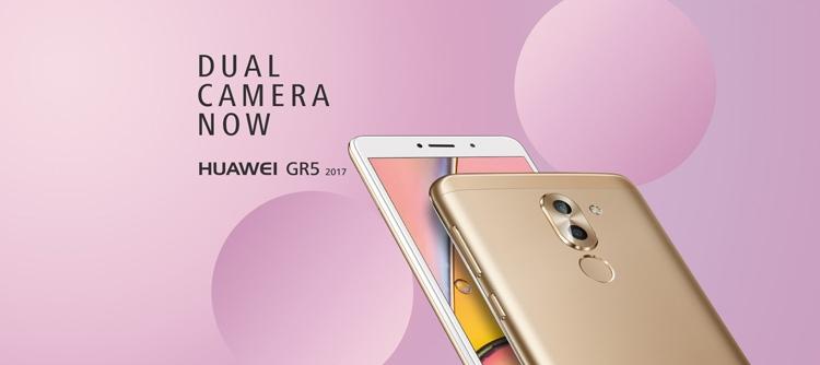 Huawei GR5 2017 Mobile Phone