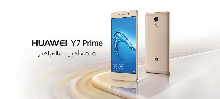 Huawei Y7 Prime Smart Phone