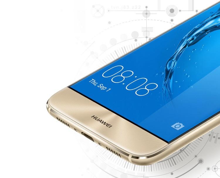 Huawei nova plus Performance