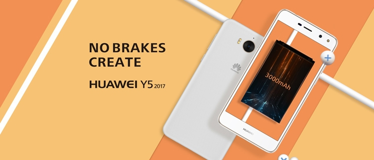 Huawei Y5 (2017) Mobile Phone