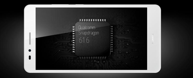 Huawei GR5 Processor