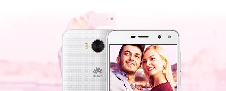Huawei Y5 (2017) Camera