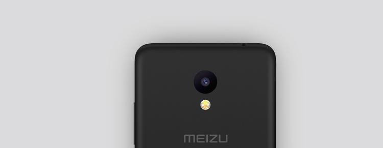 Meizu M5c Camera