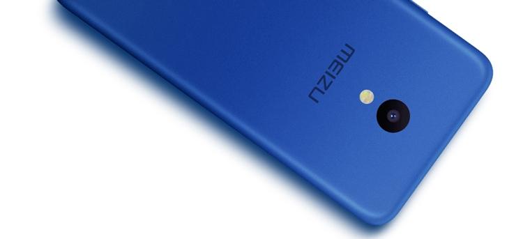 Meizu M5 Battery