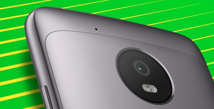 Motorola Moto G5 Back Camera