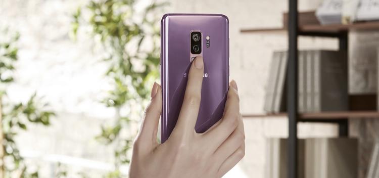 Samsung المجرة S9+ بصمة الأصابع المستشعر