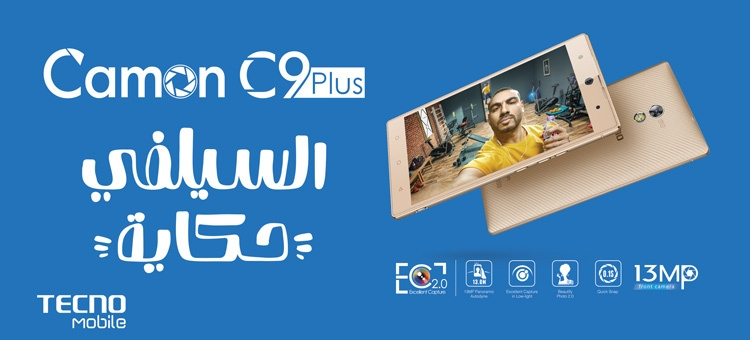 TECNO Camon C9 Plus Mobile Phone