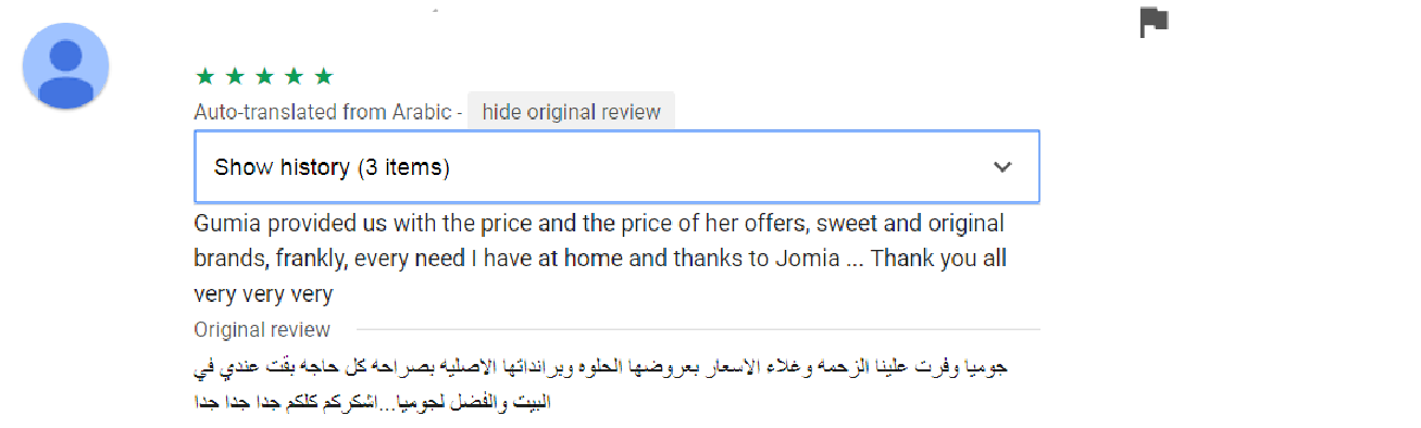 Jumia App Egypt