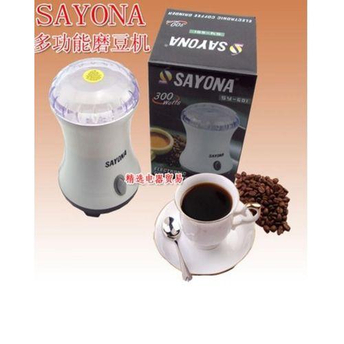 sy-601 مطحنة قهوة والبهارات - 40 جم - 300 وات